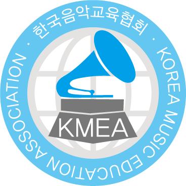 한국음악교육협회로고[1].png